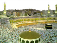 Мусульмане отмечают праздник Курбан-айт | Фото с сайта sunhome.ru