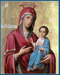 Иверская  икона Божьей Матери  | фото с сайта www.vidania.ru