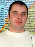 Келимбет Олег Александрович