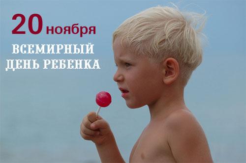 Фото с сайта camps.ru