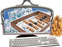 Инновационные технологии на уроках экономики | фото с сайта extra-n.ru