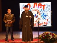 фестиваль славянской и казачьей культуры «Покровский перезвон»