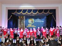 Приглашаем на концерт «Славянские игрища»
