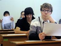 Фото из архива РИА Новости, Григорий Сысоев