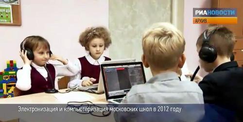 Учителя и ученики о плюсах и минусах компьютеризации школ в Москве