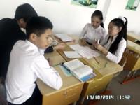 Развитие коммуникативных навыков учащихся на уроках  русского языка путем организации групповой работы