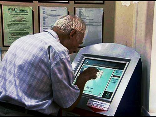 Презентация медицинского терминала | Фото с сайта ns.uao.mos.ru