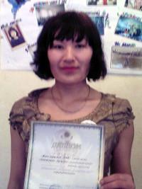 Исатаева Ляззат Ануарбековна