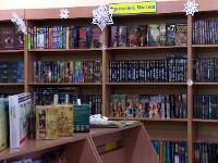 Казахстанцы стали меньше читать