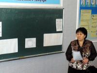 Матышова Алия Нургалиевна