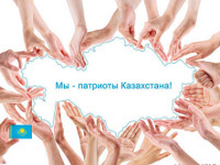 Фото с сайта  kostanay.gov.kz