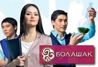Б.Жумагулов: Сегодня половина стипендиатов «Болашака» приходится на регионы страны