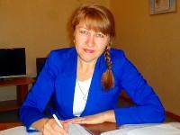 Гришина Светлана Александровна