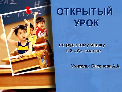 Скачать пословицы о родине для детей