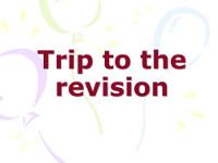 Тема урока: Revision