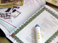 В Казахстане появилось новое интерактивное пособие для детей