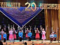 20 лет с народной песней