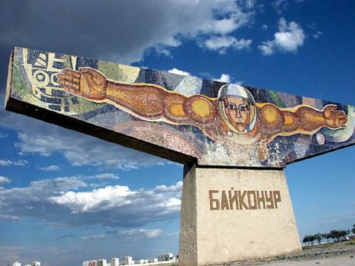 Петропавловские школьники побывали на Байконуре и в Швеции | Фото с сайта tengrinews.kz