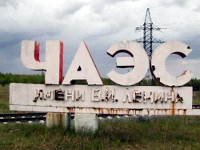 Фото с сайта dubovka.com.ua
