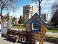 Ассамблея народа Казахстана СКО подготовила праздничную выставку