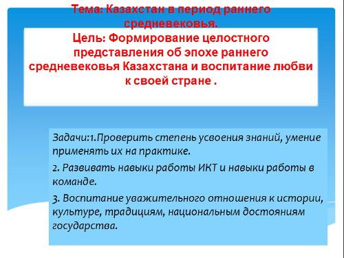 Дмухайло Г.В.