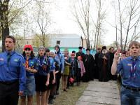 Пение гимна Братства Православных Следопытов