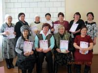 Сценарий мероприятия посвященный Женскому Дню 8 марта  «Шуақты Наурыз»