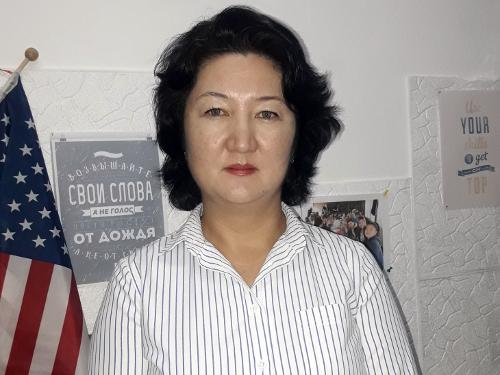 Садыкова Айгуль Рысбековна