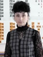 Терехова Е.В.