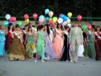 Фото с сайта lentaregion.ru