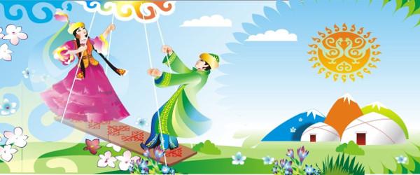 Положение о проведении конкурса «Наурыз — көктем мейрамы»