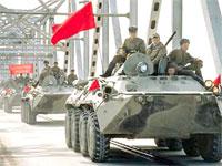 Урок мужества «Воины-интернационалисты»