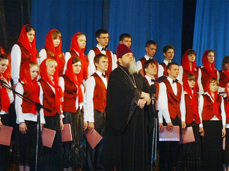 Положение о проведении II Пасхального Фестиваля Православной культуры