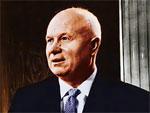 Хрущёв Н.С.