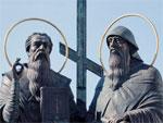 День памяти святых равноапостольных Кирилла и Мефодия