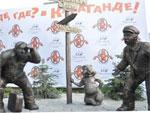В Караганде открыли памятник крылатой фразе «Где-где? В Караганде»