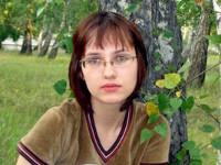 Митягина Светлана Евгеньевна