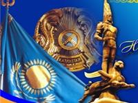 На День Независимости казахстанцы будут отдыхать 4 дня | Фото с сайта vk.com