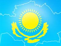 День независимости Республики Казахстан | Фото с сайт proza.ru