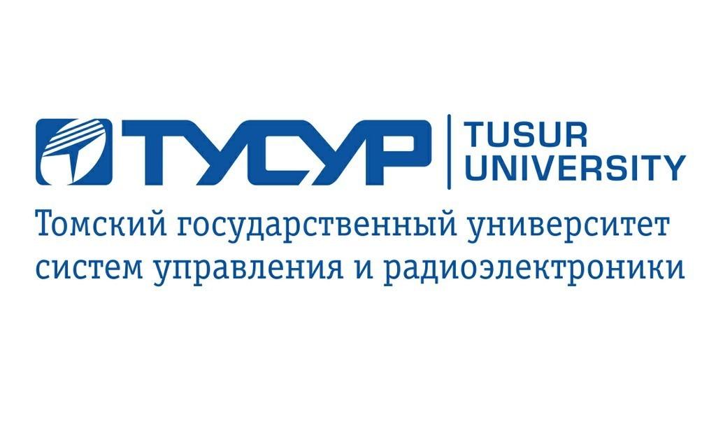 Федеральное государственное бюджетное образовательное учреждение высшего образования «Томский государственный университет систем управления и радиоэлектроники»