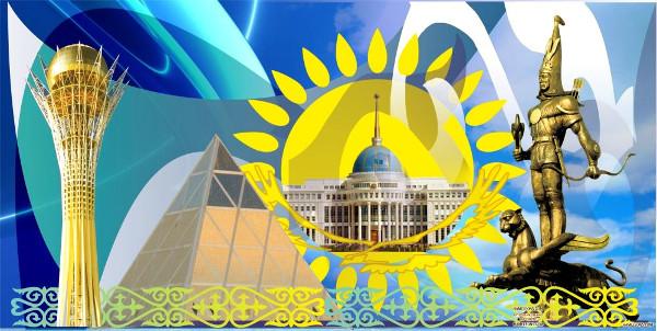 Положение о проведении конкурса «Моя Родина — Казахстан»