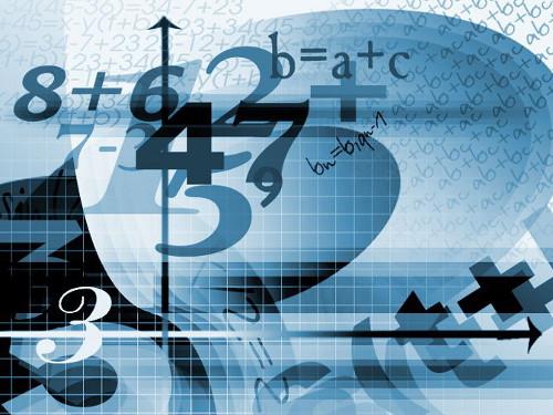Тема урока: Число и цифра 8
