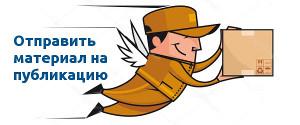 Отправить материал на публикацию нужно отправить  на адрес — azbyka.kz@mail.ru