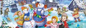 Положение о проведении творческого конкурса «Зимние забавы — 2017»