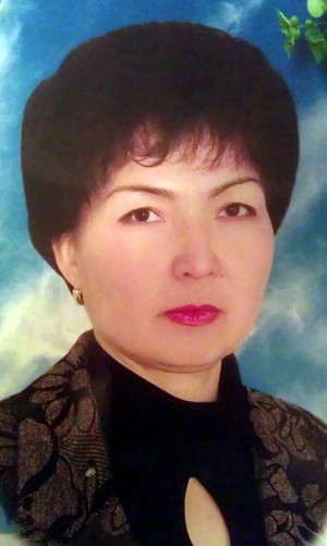 Атажанова Еркинай Иристаевна