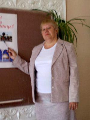 Томских Наталья Михайловна