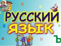Серия последовательных уроков (№ 1, 2, 3) по русскому языку в 7 классе по теме «Причастие»