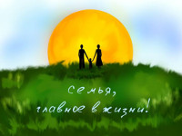 Фото с сайта sansevieria.ru