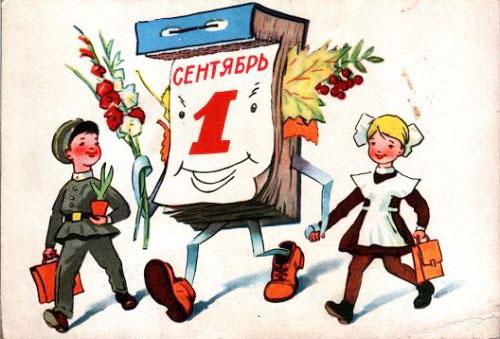 Что изменится в казахстанском образовании с 1 сентября