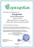 Публикация на портале «Азбука.kz»